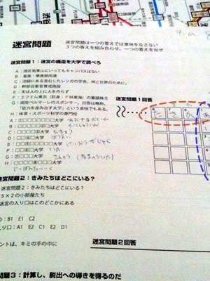 f:id:iwasiman:20111022213654j:image