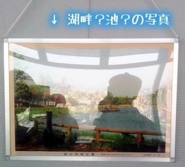 f:id:iwasiman:20111022213656j:image