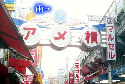 f:id:iwasiman:20111022213658j:image