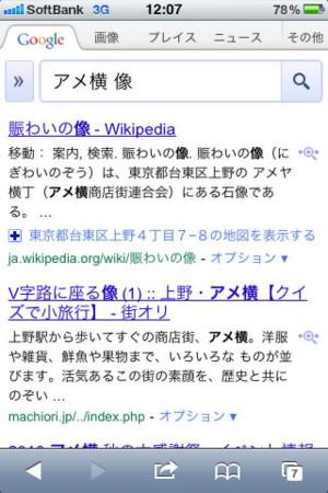 f:id:iwasiman:20111022213659j:image