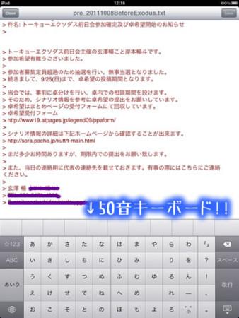 f:id:iwasiman:20111022213705j:image