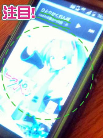 f:id:iwasiman:20111022220702j:image