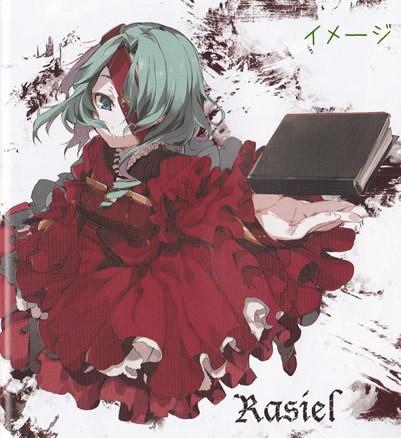f:id:iwasiman:20111105225321j:image