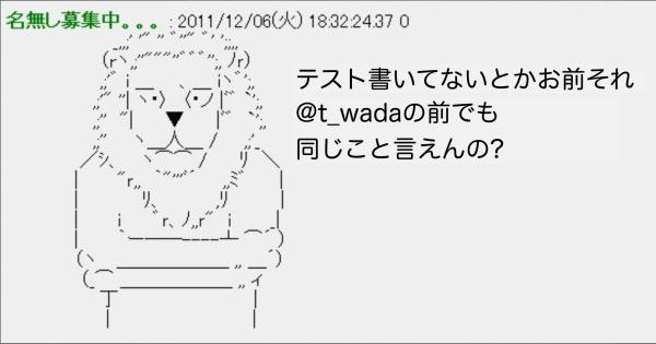 f:id:iwasiman:20200112151411p:plain:w450