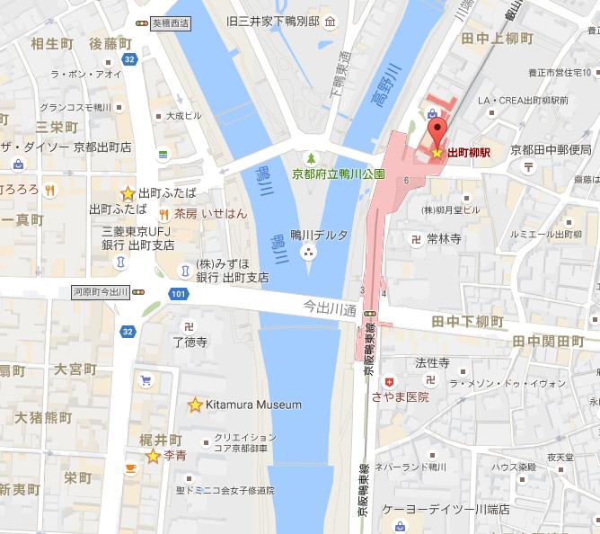 出町柳駅周辺地図