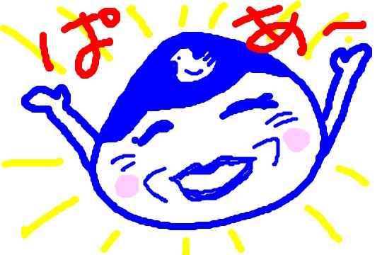 f:id:iwasimizusimai:20161102225205p:plain