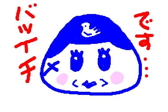 f:id:iwasimizusimai:20161108002023p:plain