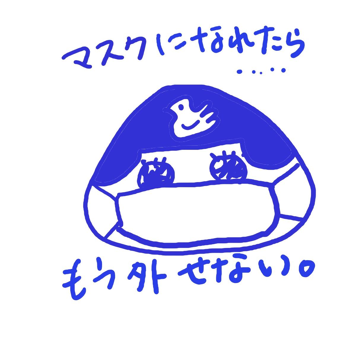f:id:iwasimizusimai:20200404201916j:plain