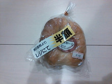 $(ときどき)子連れ東京朝ごはん-1381573054995.jpg