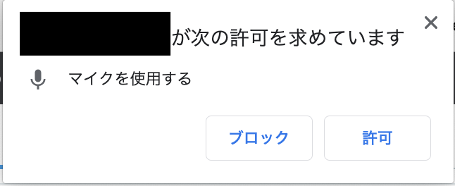 f:id:iwata1990:20191203225158p:plain