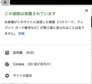 f:id:iwata1990:20191212181725p:plain