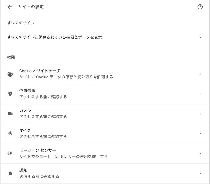 f:id:iwata1990:20191212182845p:plain