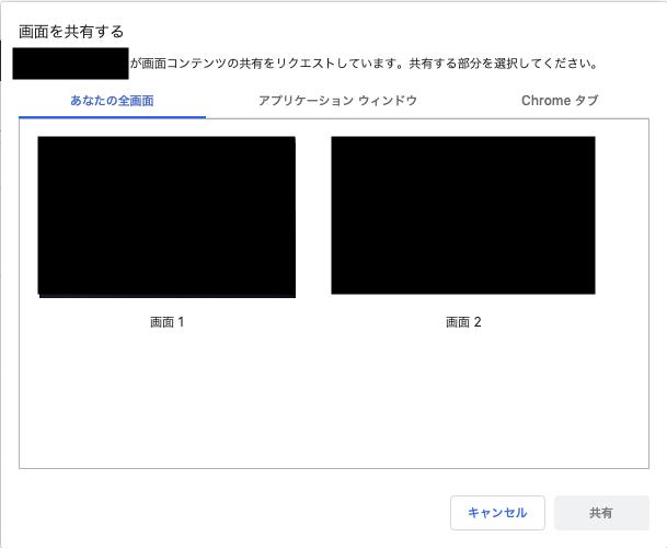 f:id:iwata1990:20191212190251p:plain