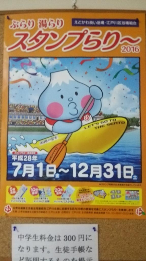 f:id:iwata2052:20161226203923j:plain