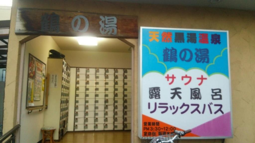 f:id:iwata2052:20161226204113j:plain