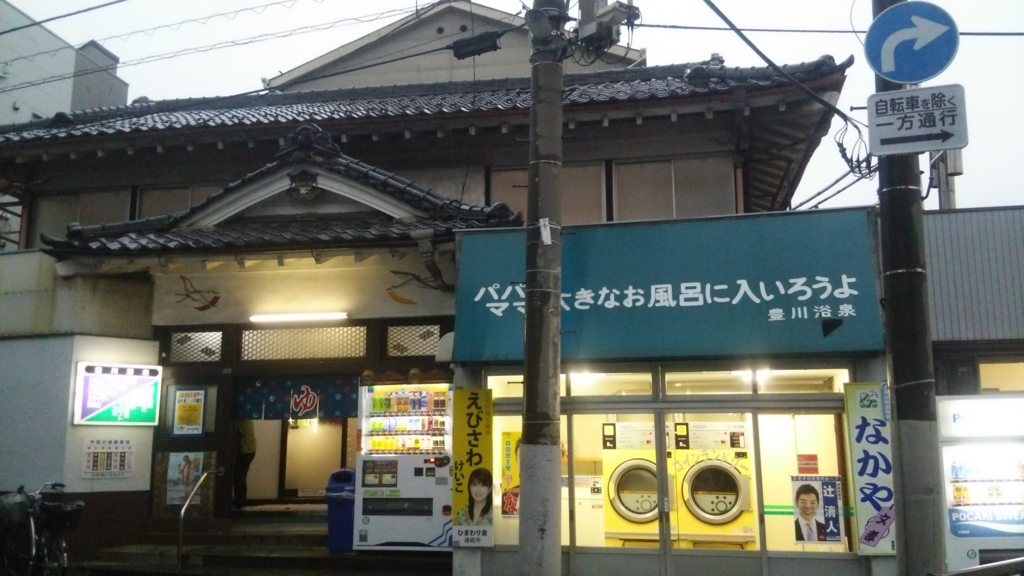 f:id:iwata2052:20170110181207j:plain