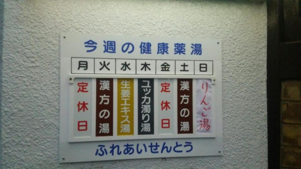 f:id:iwata2052:20170110181343j:plain