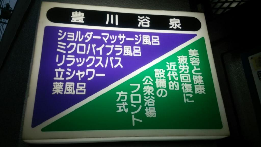 f:id:iwata2052:20170110182031j:plain