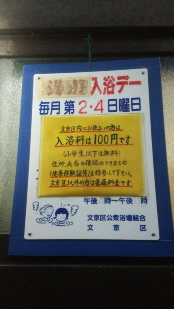 f:id:iwata2052:20170110182119j:plain