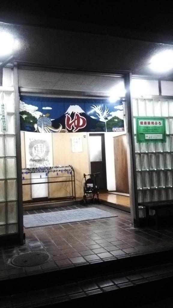 f:id:iwata2052:20170123163313j:plain
