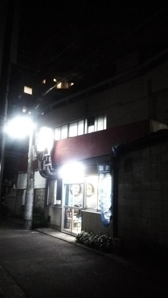 f:id:iwata2052:20170123163539j:plain