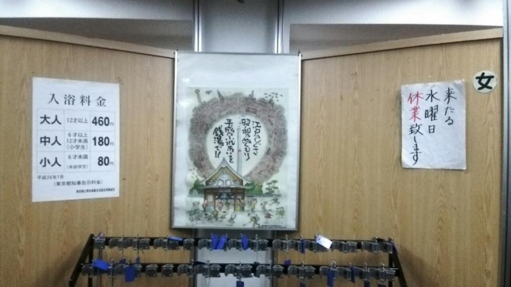 f:id:iwata2052:20170123163641j:plain