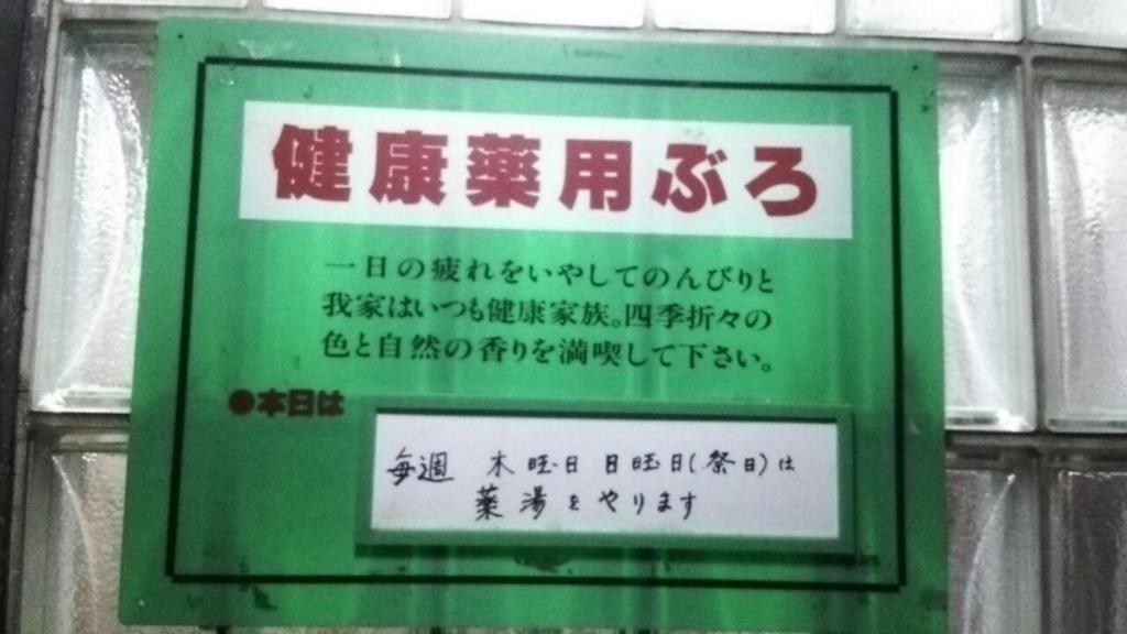 f:id:iwata2052:20170123163707j:plain