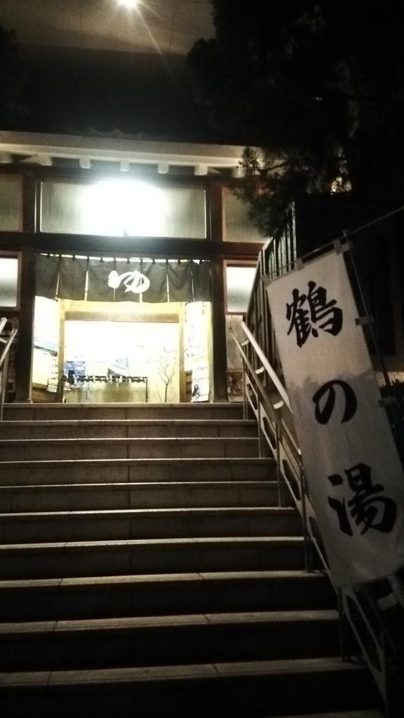 f:id:iwata2052:20170130185544j:plain