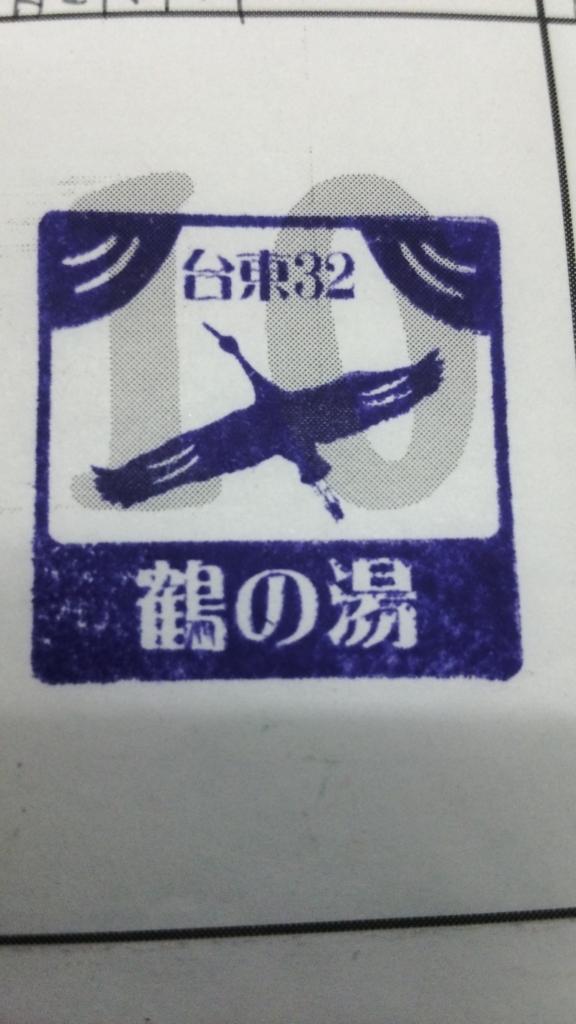 f:id:iwata2052:20170130185653j:plain