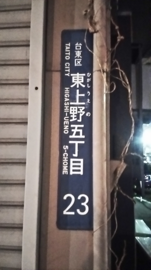f:id:iwata2052:20170130190316j:plain