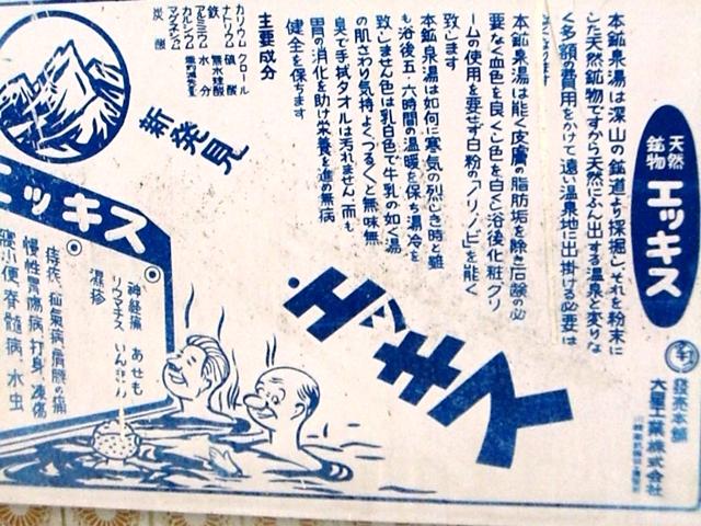 f:id:iwata2052:20170301175233j:plain