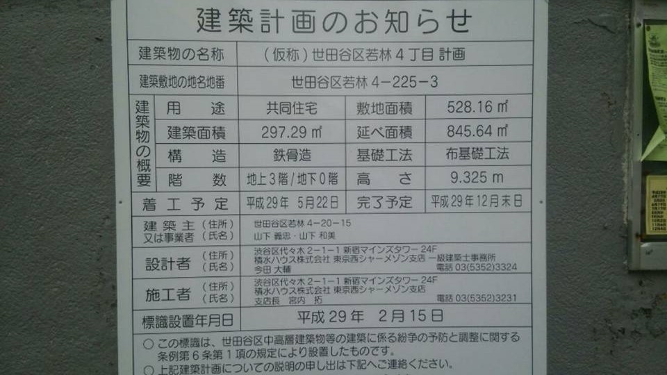f:id:iwata2052:20170301175247j:plain