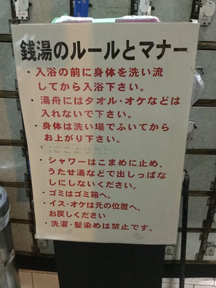f:id:iwata2052:20170304115732j:plain