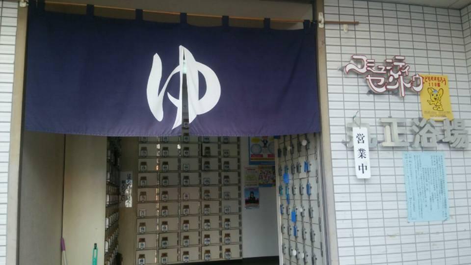 f:id:iwata2052:20170304205750j:plain