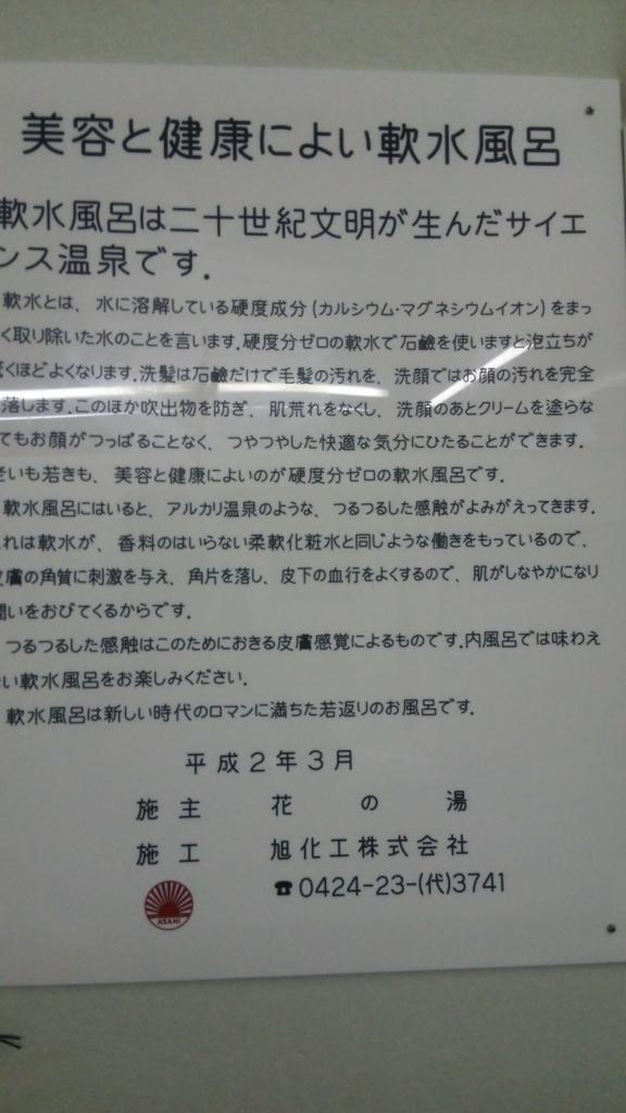 f:id:iwata2052:20170306171952j:plain