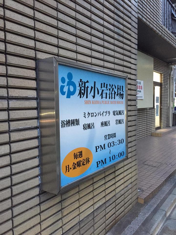 f:id:iwata2052:20170311104152j:plain