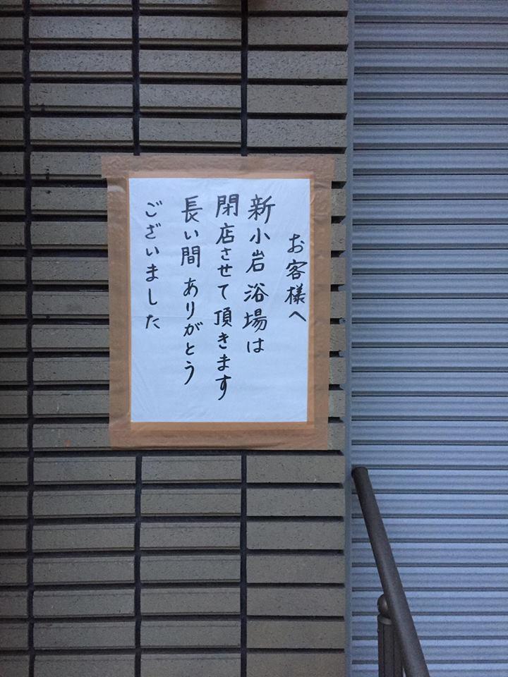 f:id:iwata2052:20170311104356j:plain