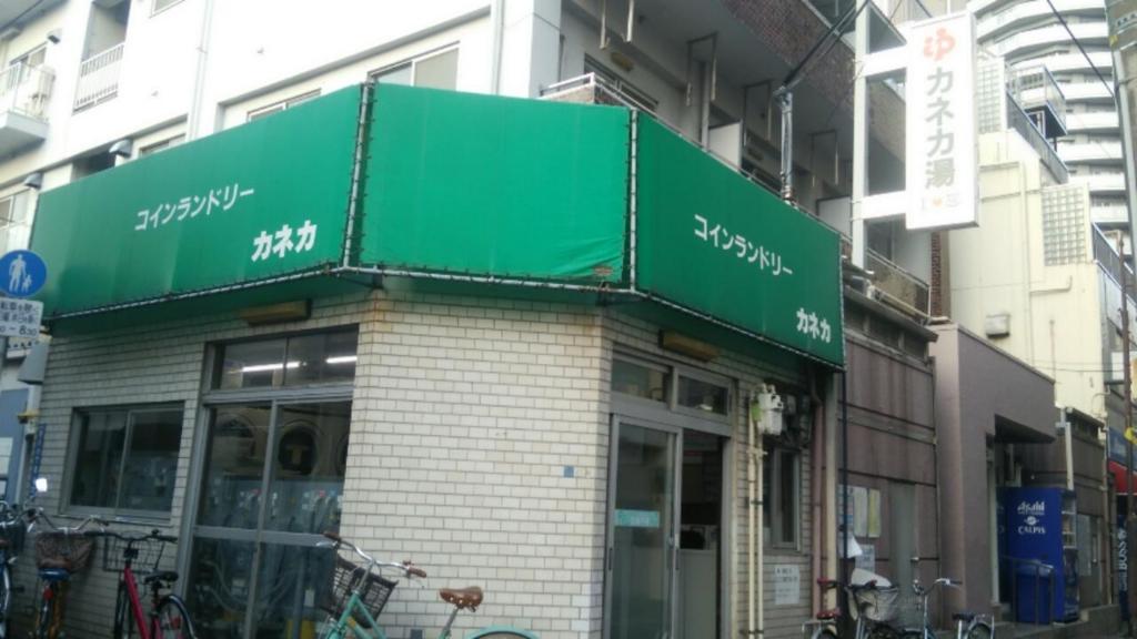 f:id:iwata2052:20170314104130j:plain