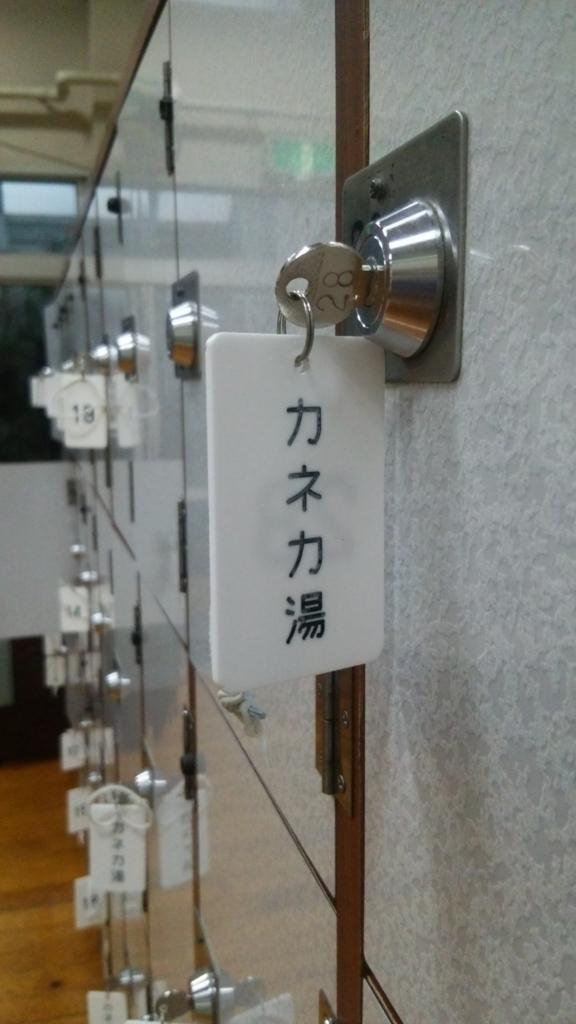 f:id:iwata2052:20170314104651j:plain