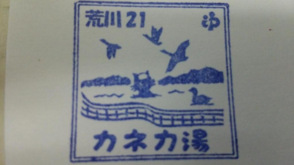 f:id:iwata2052:20170314105316j:plain