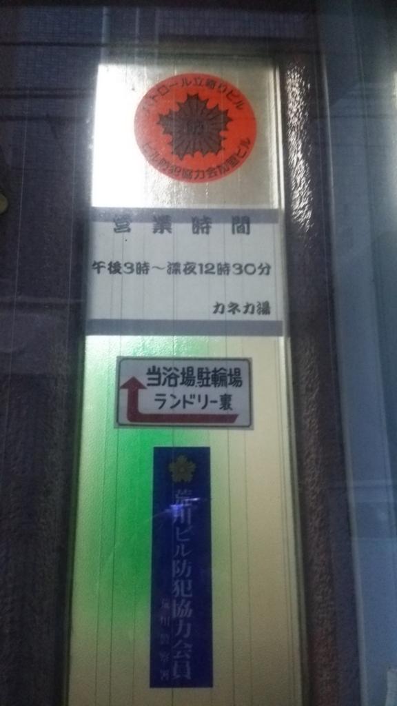 f:id:iwata2052:20170314105610j:plain