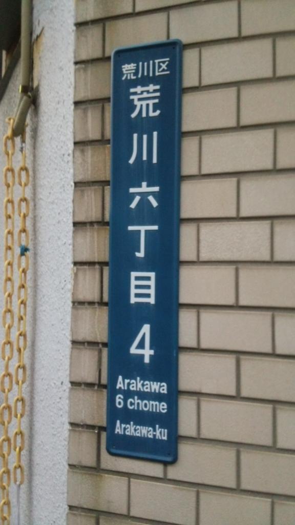 f:id:iwata2052:20170314105719j:plain