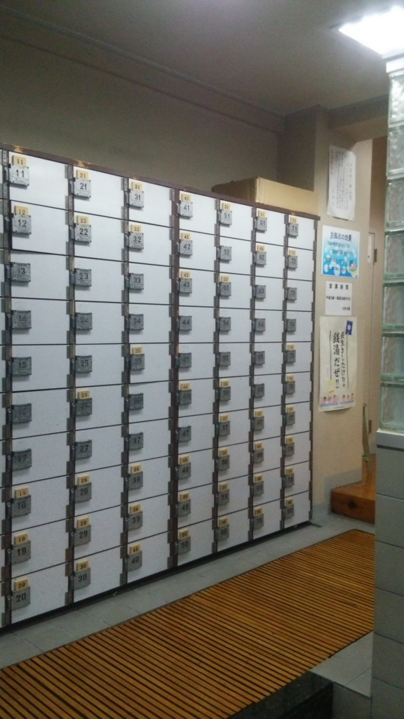 f:id:iwata2052:20170314105814j:plain