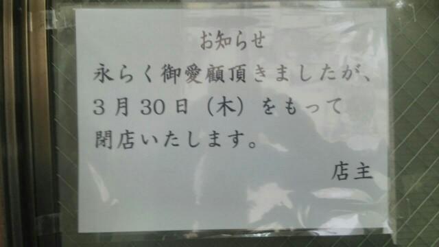 f:id:iwata2052:20170318204225j:plain