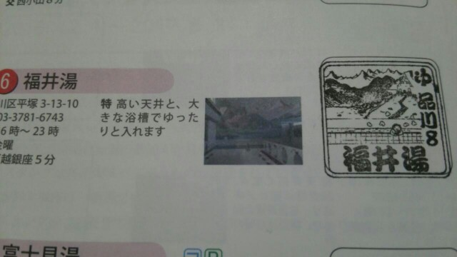 f:id:iwata2052:20170318204437j:plain