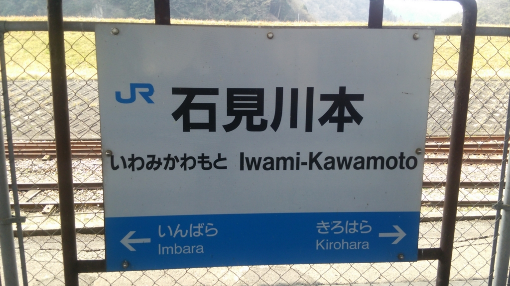 f:id:iwata2052:20170321202539j:plain