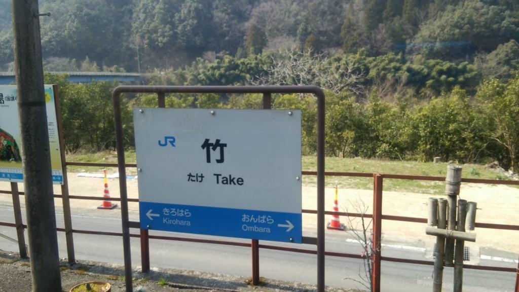 f:id:iwata2052:20170321202621j:plain