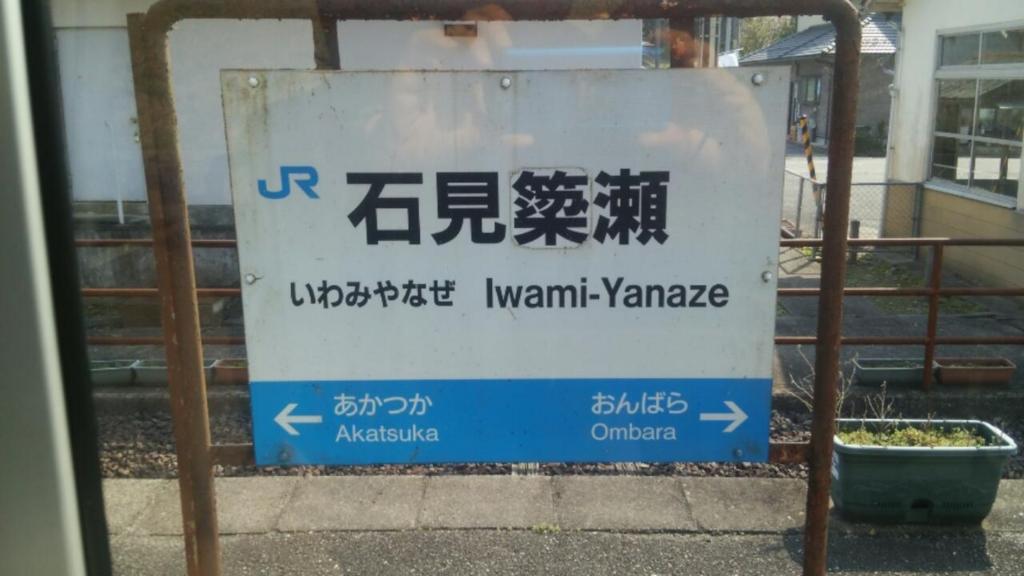 f:id:iwata2052:20170321203142j:plain