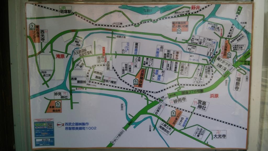 f:id:iwata2052:20170322161527j:plain