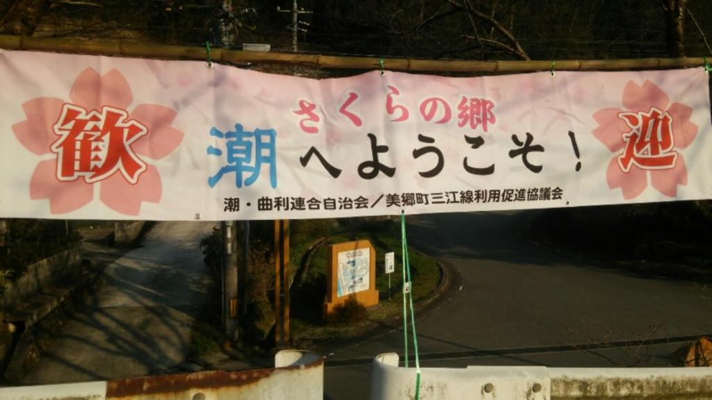 f:id:iwata2052:20170324100211j:plain